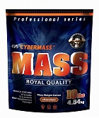 Cybermass Mass Gainer 4,54kg