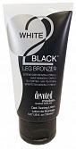 Devoted Creations White 2 Black Leg Bronzer 150 мл