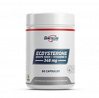 Geneticlab Ecdysterone • 60 капс